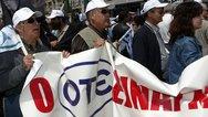 ΟΜΕ - ΟΤΕ: 'Καλωσορίζουμε την επιστροφή της εταιρείας σε ένα γόνιμο διάλογο'