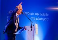 'Όχι' από την Ελληνική Λύση για την Αικατερίνη Σακελλαροπούλου