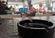 Θεσσαλονίκη - Το πρώτο καφέ μπαρ που έγινε λέσχη και επιτρέπει το κάπνισμα (video)