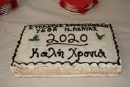 Πάτρα - Ο Σύλλογος Υπαλλήλων ΥΕΘΑ/ΓΕΣ έκοψε την πίτα του (φωτο)