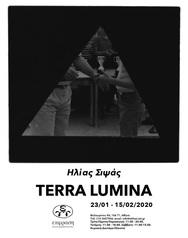 Terra Lumina στην Αίθουσα Τέχνης «έκφραση - γιάννα γραμματοπούλου»