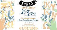 Fanstasy Choir at KYKAO