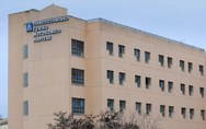 Επείγουσα προκαταρκτική για το περιστατικό με τη σύφιλη στο Πανεπιστημιακό Νοσοκομείο Λάρισας