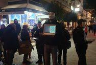 Πάτρα: Οι Anonymous στον πεζόδρομο της Ρήγα Φεραίου για τη σφαγή των ζώων