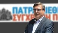 Χρυσανθακόπουλος: 'Ο αυτοκινητόδρομος Πατρών-Πύργου πρέπει να ξεκινήσει άμεσα'!