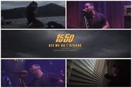 Το νέο τραγούδι των 15 50 με άρωμα Πάτρας - Δείτε το video clip