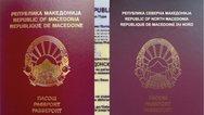 Από τον Σεπτέμβριο τα νέα διαβατήρια της «Βόρειας Μακεδονίας»