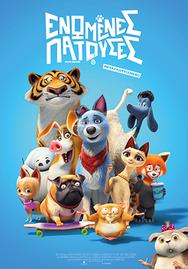 Προβολή Ταινίας 'Pets United' στην Odeon Entertainment