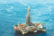Η Ιταλία διαψεύδει τον Ερντογάν για τα περί γεωτρήσεων στη Μεσόγειο