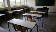 Αχαΐα: Κλειστά τα σχολεία σε Καλάβρυτα και Σκεπαστό