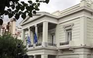 ΥΠΕΞ: 'Υποκρισία να επικαλείται η Τουρκία το διεθνές δίκαιο'