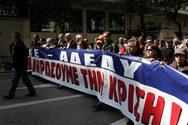 Η ΑΔΕΔΥ σχεδιάζει 24ωρη απεργία