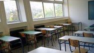 Σαμοθράκη: Ο ιός της γρίπης «εξόντωσε» σχολείο