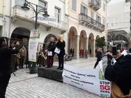 Πάτρα: Σε εξέλιξη η συγκέντρωση διαμαρτυρίας κατά του 5G στη Αγίου Νικολάου (φωτο)