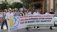 Συλλαλητήριο ενάντια στη Συμφωνία Ελλάδας - ΗΠΑ για τις Βάσεις στην Πλατεία Γεωργίου