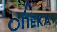 Οι οικογένειες που μπορούν να πάρουν έως 420 ευρώ το μήνα από τον ΟΠΕΚΑ