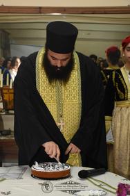 Κοπή Πίτας στο Λύκειον των Ελληνίδων Πατρών 25-01-20