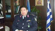 Η Ένωση Αξιωματικών Ελληνικής Αστυνομίας Περ. Δυτ. Ελλάδος συναντήθηκε με τον Μιχαήλ Καραμαλάκη