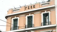 ΓΣΕΕ: 'Άλλη μια καμπάνια ψέυδους του ΠΑΜΕ τερματίζεται 'άδοξα' από την ελληνική δικαιοσύση'