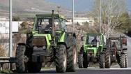 Αγροτικό συλλαλητήριο μπροστά στο Διεθνές Εκθεσιακό Κέντρο