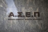 'Ανοίγουν' νέες θέσεις εργασίας στο Νομισματικό Μουσείο