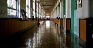 Κλειστά τα σχολεία Πέμπτη και Παρασκευή στη Βόρεια Ελλάδα