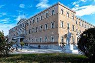 Η Επιτροπή Απόδημου Ελληνισμού θα κάνει συνέδριο ενόψει των εορτασμών για τα 200 χρόνια από το 21