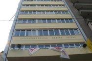 Εκδήλωση για το ασφαλιστικό - συνταξιοδοτικό στο Εργατικό Κέντρο Πάτρας