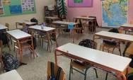 Δυτική Ελλάδα: Έρχονται χρήματα για την κάλυψη αναγκών των σχολείων