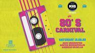 80's Carnival στη Γιάφκα