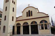 Πάτρα: Έκλεψε τσάντα από εκκλησία