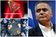 Ο ΣΥΡΙΖΑ Αχαΐας κόβει την πρωτοχρονιάτικη πίτα του με την παρουσία του Πάνου Σκουρλέτη