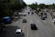 Αλλαγές στα διπλώματα οδήγησης - Αυτές είναι οι νέες τιμές για τα παράβολα
