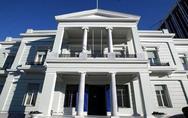 Ξεκινά ο θεσμός των υπηρεσιακών γραμματέων των υπουργείων