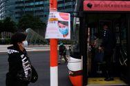 Κοροναϊός: Συναγερμός για κρουαζιερόπλοιο στην Ταϊβάν