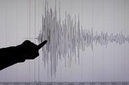 Σεισμός 4,7 Ρίχτερ ανάμεσα σε Καρδίτσα και Άρτα