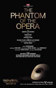 'The Phantom of the Opera' στο Christmas Theater