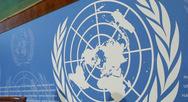 Αποπέμφθηκε ο πρέσβης της Τυνησίας στον ΟΗΕ