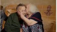 Δύο αδελφές συναντήθηκαν έπειτα από 78 χρόνια (video)
