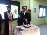 Πάτρα - Έκοψε την πίτα της η Τοπική Κοινότητα Άνω Καστριτσίου!