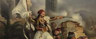ΕΕΦ: Διοργανώνεται μαθητικός διαγωνισμός - «Φιλελληνισμός και 1821»