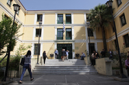 Aπέδρασε κρατούμενος από τα δικαστήρια της πρώην Σχολής Ευελπίδων