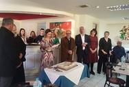Πάτρα - Το Κοινωνικό Παντοπωλείο έκοψε την πρωτοχρονιάτικη πίτα του