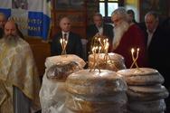 Κόσμος στην εορτή του Αγίου Χαραλάμπου στην Καλάνιστρα Ερυμάνθου