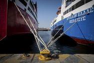 Νομοσχέδιο υπ. Ναυτιλίας: Αλλαγές στην ακτοπλοΐα και κίνητρα στους λιμενικούς