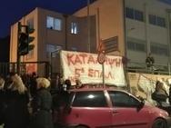 Έρχονται καταλήψεις και κινητοποιήσεις στα Εσπερινά ΕΠΑΛ της Πάτρας
