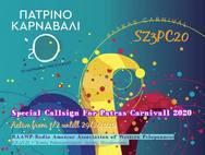 Το Πατρινό Καρναβάλι με ειδικό Διακριτικό κλήσης στις διεθνείς ραδιερασιτεχνικές συχνότητες