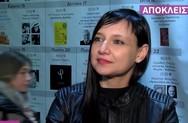 Αθηναΐς Νέγκα: 'Δεν μου έχουν ζητήσει να βρίσκομαι στο Just the 2 of Us' (video)