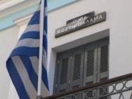 Έκκληση του Συλλόγου Πατρινών Καλλιτεχνών Εικαστικών Τεχνώνγια την επιστροφή της προτομής του Κ. Παλαμά