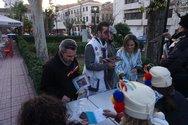 Πάτρα - Το 55ο Παιχνίδι Κρυμμένου Θησαυρού πάει στη 'Μέριμνα'